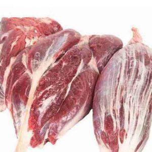 Beef Boneless Shin - Nihari cuts