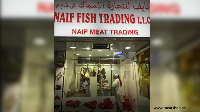 Meat Shop in Dubai